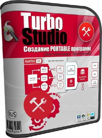 Turbo Studio 18.4.1080.12