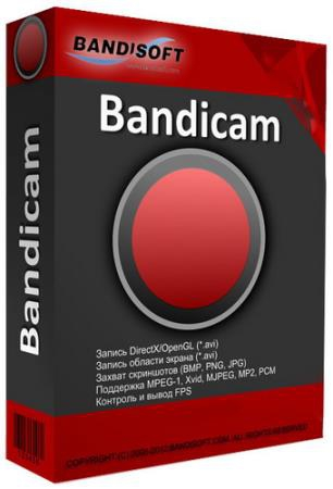 Bandicam 4.1.4.1413 Repack/Portable by TryRooM