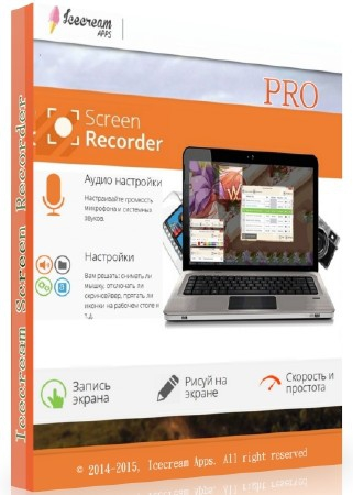 Icecream Screen Recorder Pro 5.72