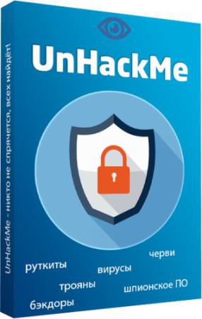UnHackMe 9.98.710 RePack/Portable by elchupacabra
