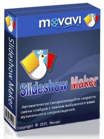 Movavi Slideshow Maker 5.0.0 RePack/Portable by TryRooM