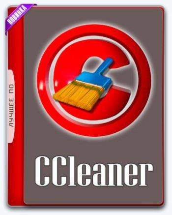 CCleaner 5.49.6856 Business | Professional | Technician Edition RePack/Portable by Diakov