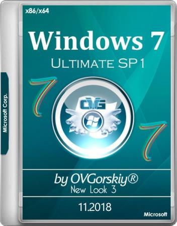 Windows 7 Ultimate SP1 7DB by OVGorskiy 11.2018 (x86/x64/RUS)