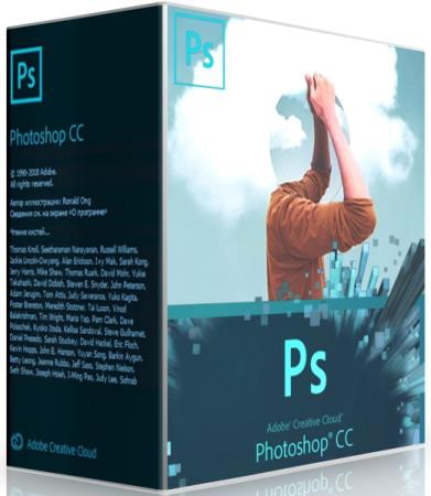 Adobe Photoshop CC 2019 20.0.3.57 by m0nkrus