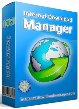 Internet Download Manager 6.32.6 Final RePack by elchupacabra