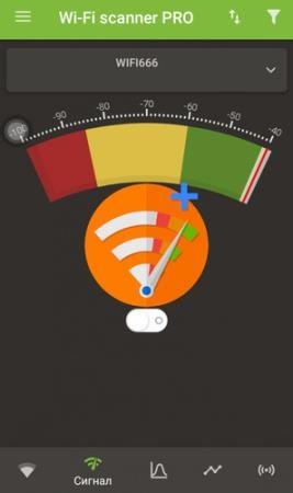 WiFi Scanner Pro 1.7