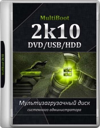 MultiBoot 2k10 7.21.1 Unofficial (RUS/ENG/2019)