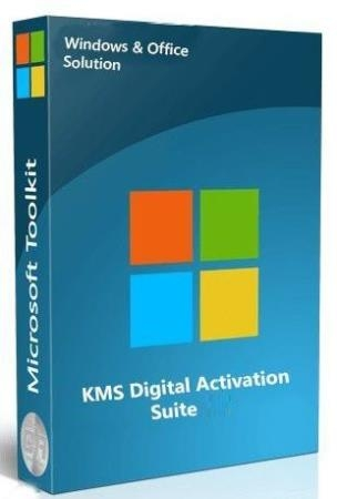 KMS & Digital Activation Suite 6.8
