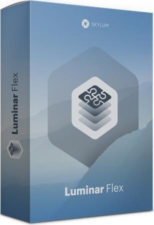 Luminar Flex 1.0.0.2822