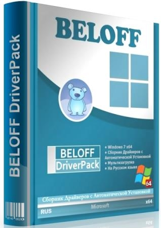 BELOFF DriverPack 2019.4.1