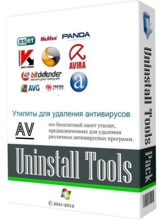 AV Uninstall Tools Pack 2019.04