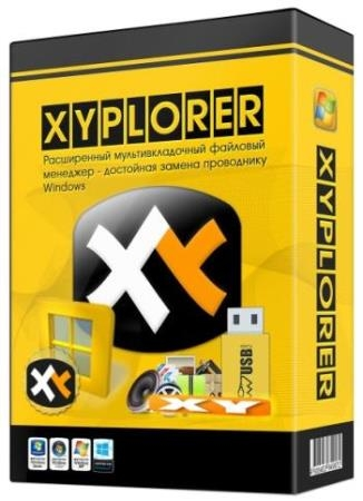 XYplorer 19.90.0100 RePack/Portable by elchupakabra