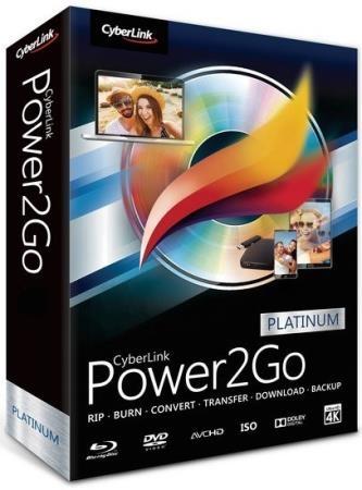 CyberLink Power2Go Platinum 12.0.1508.0