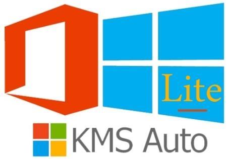 KMSAuto Lite 1.5.6 Stable Portable