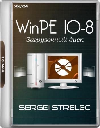 WinPE 10-8 Sergei Strelec 2019.05.02 (x86/x64/RUS)