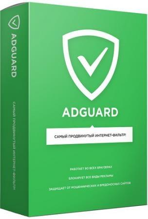 Adguard 7.0.2552.6379 Nightly RePack/Portable by elchupacabra