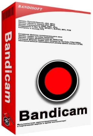 Bandicam 4.4.1.1539 RePack & Portable by KpoJIuK