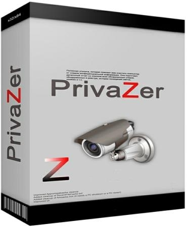 Privazer 3.0.70 Donors