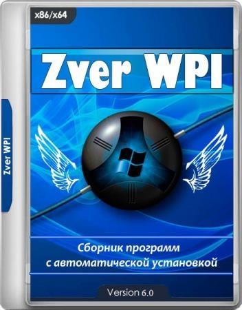 Zver WPI v.6.0 (2019/RUS)