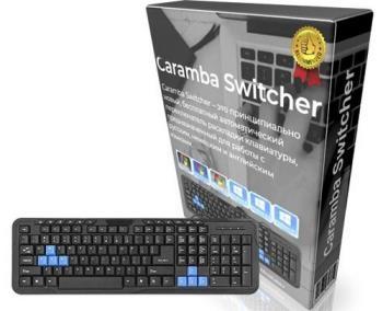 Caramba Switcher 2019.07.03