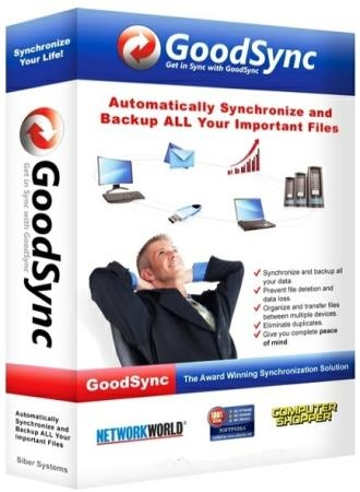 GoodSync Enterprise 10.10.1.1
