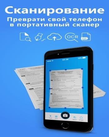 TapScanner Premium 2.0.77 (Android)