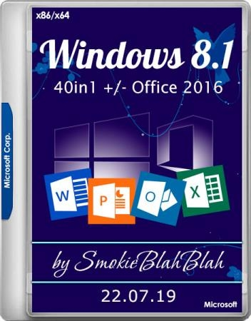 Windows 8.1 x86/x64 40in1 +/- Office 2016 by SmokieBlahBlah 22.07.19 (RUS/ENG)