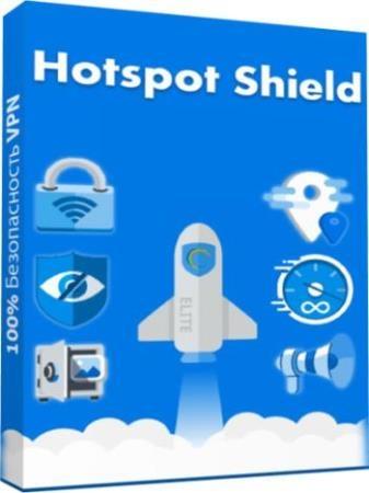 Hotspot Shield VPN Business 8.4.5