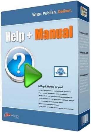 Help & Manual 7.5.2 Build 4717