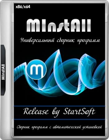 MInstAll Release by StartSoft 17-2019 (RUS)