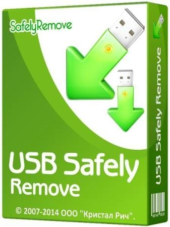 USB Safely Remove 6.1.7.1279 RePack by KpoJIuK