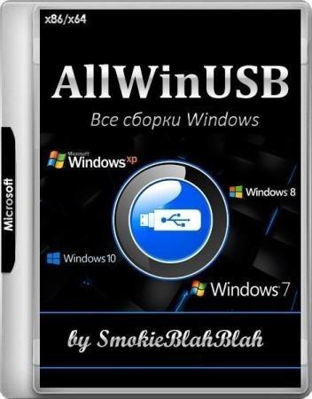 AllWinUSB Constructor by SmokieBlahBlah 20.08.19 (RUS/ENG/2019)