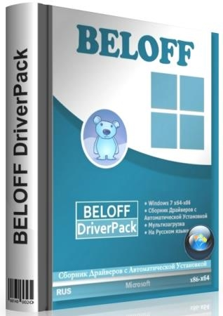 BELOFF DriverPack 2019.8.4