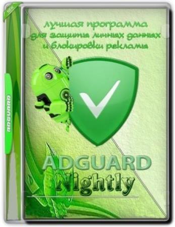 Adguard Premium 7.2.2910.0 Nightly