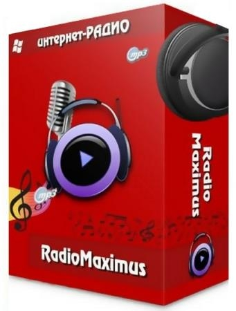 RadioMaximus 2.25.8 RePack & Portable by TryRooM