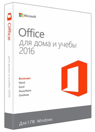 Microsoft Office 2016 Pro Plus 16.0.4639.1000 VL RePack by SPecialiST v.19.9