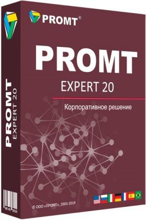 PROMT 20 Expert