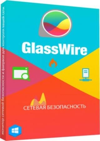 GlassWire Elite 2.1.167