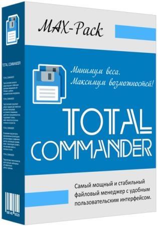 Total Commander 9.22a MAX-Pack 2019.10 Final