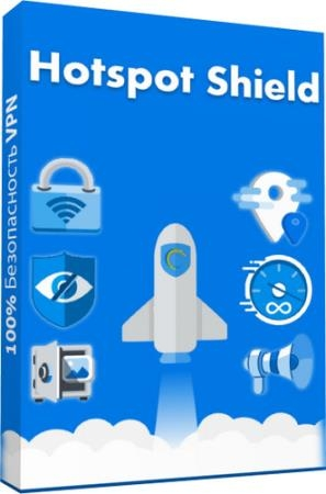 Hotspot Shield Business 9.21.1.11414