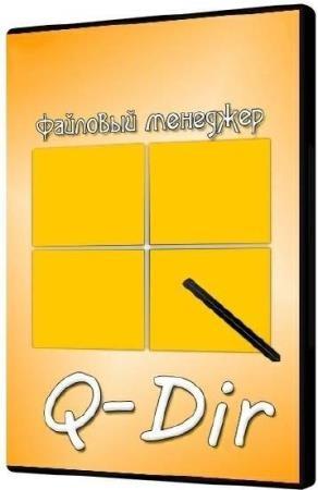 Q-Dir 7.91 + Portable