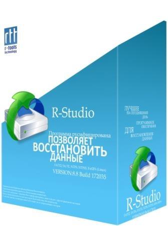 R-Studio 8.12 Build 175479 Network Technician