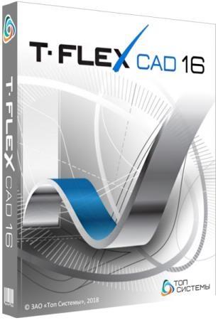 T-FLEX CAD 16.0.56.0