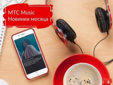 МТС Music 6.5.1 [Android]