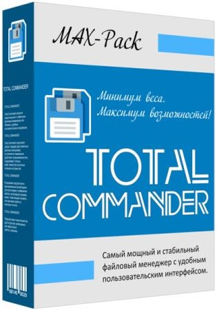 Total Commander 9.22a MAX-Pack 2019.11 Final + Portable