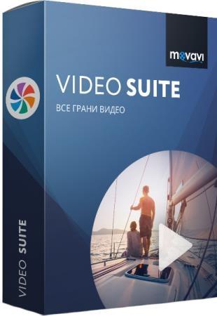 Movavi Video Suite 20.0.1