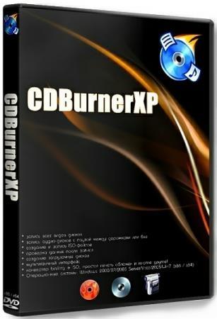 CDBurnerXP 4.5.8 Buid 7128 Final + Portable