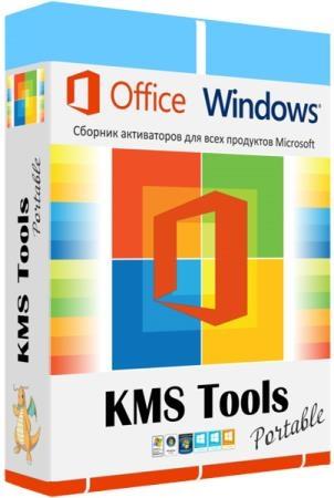 KMS Tools 01.12.2019 Portable by Ratiborus