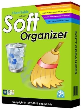 Soft Organizer Pro 7.51 Final