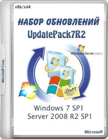 UpdatePack7R2 19.11.18 for Windows 7 SP1 and Server 2008 R2 SP1